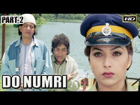 Do Numri Movie Part-2 | Mithun Chakraborty | Sneha | Johny Lever | Manoj Joshi | Full HD |