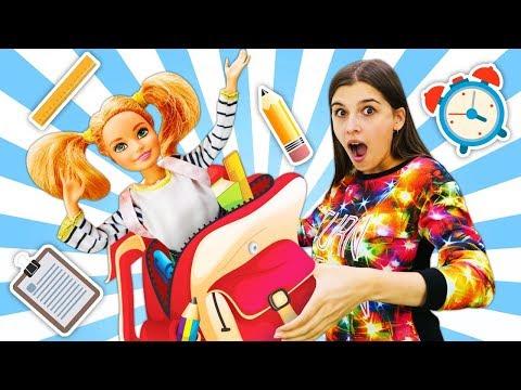 Мультик Барби - 1 сентября! Стейси собирается в школу. Видео для девочек. Ох уж эти куклы