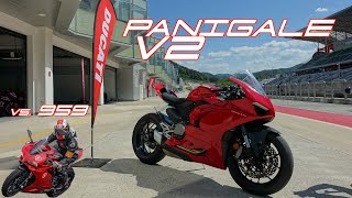 두카티 파니갈레 V2 서킷 시승기(Ducati Panigale V2 circuit test vs. 959 Panigale)