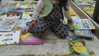 Ayşe Ebrar En Çok Hangi Kitabını Seviyor? Bilmece Challenge. #evdekal