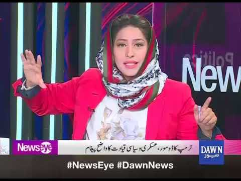NewsEye - 19 December, 2017 - Dawn News