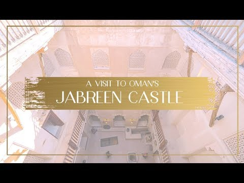 A visit to Omani gem, Jabreen Castle