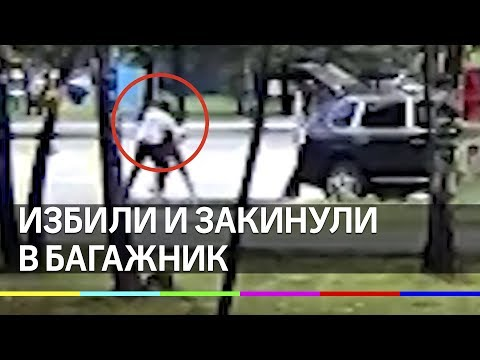 Сотрудника ФСИН нашли в багажнике Porsche Cayenne