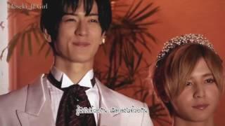 Yuto & Ryosuke Wedding Presentation