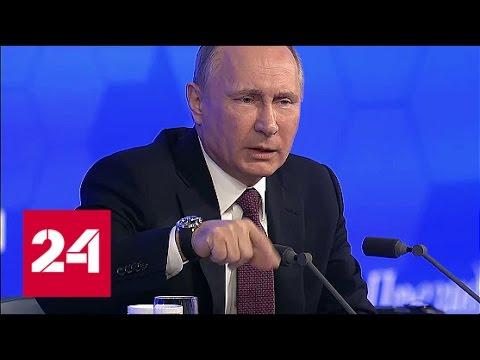 Путин поддержал безвизовый