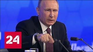 видео Украина получила безвизовый режим с ЕС