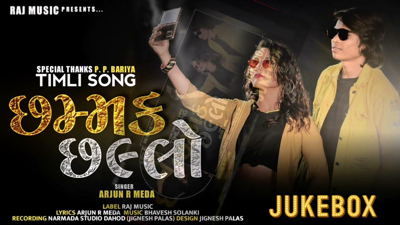 Download Arjun R Meda Chammak Challo timli
