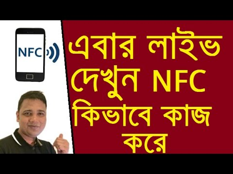 how to work nfc in mobile