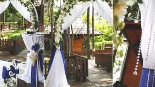 Свадебное оформление залов выездная церемония свадебная арка невысокие доступные низкие цены