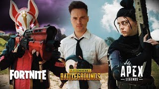 Fortnite vs PUBG vs Apex Legends