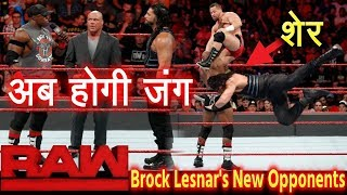 Roman Reigns Match with Bobby Lashley : Brock Lesnar Universal Championship WWE Monday Night RAW