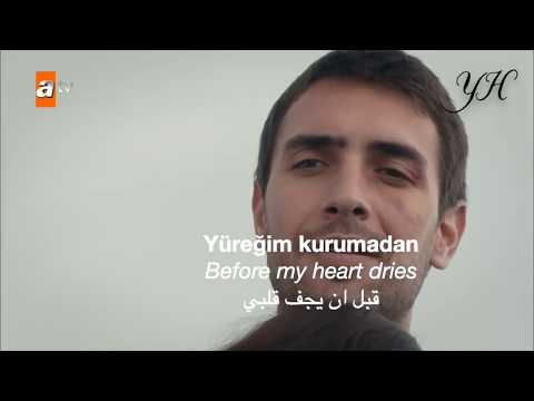 Sen Anlat Karadeniz – Sarıl Bana (Lyrics with English Translation  I مترجمة للعربية) indir