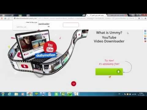 2ebf0e594 تحميل مقاطع اليوتيوب / افضل واسرع برنامج لتحميل مقاطع اليوتيوب بجميع الصيغ/ youtube