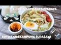 Resep Soto Ayam Surabaya Chicken Soto Ala Surabaya Recipe- Luksunshine