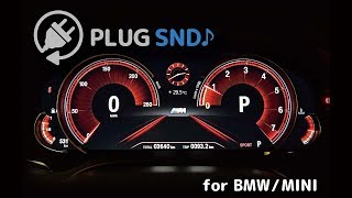 PLUG SND♪  BMW / MINI