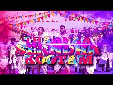 Thaanaa Serndha Koottam - Title Track Tamil Video Song | Suriya | Anirudh | Sodakku Video Song