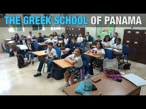 Atenea Institute: The Only Greek School in Latin America
