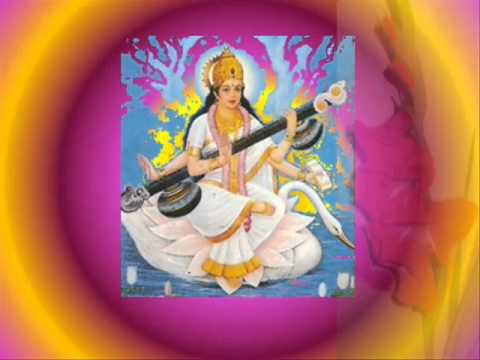 Saraswati Kavacham .wmv