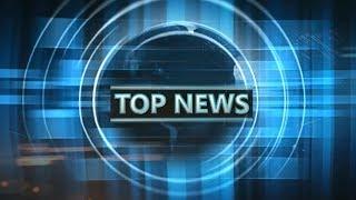 Телепрограмма Top News  Выпуск #1