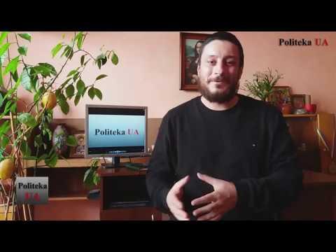 Ю.Тимошенко -хто кому
