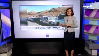 #أنا_أرى : الحوثيون يحاولون السيطرة على مصافي النفط