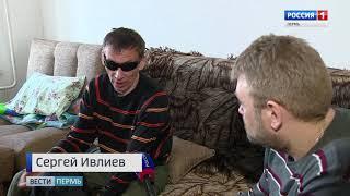 На инвалида и собаку-поводыря напал пьяный