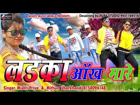 Mishti Priya Or Mithun Jharkhandi Ka Superhit Dance Video.....M.T