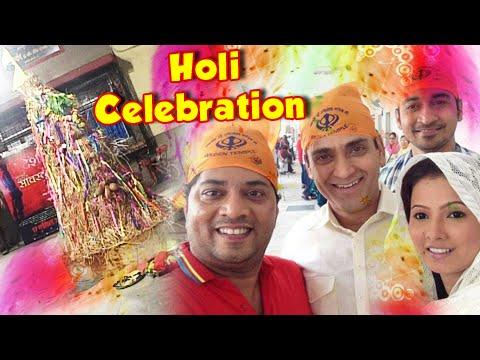 What About Savarkar? - Holi Celebration (UNCUT) - Releases on 17th April 2015 - Marathi Movie