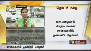 Live report: Stagnant rainwater creates trouble for commuters Spl hot tamil video news 01-12-2015