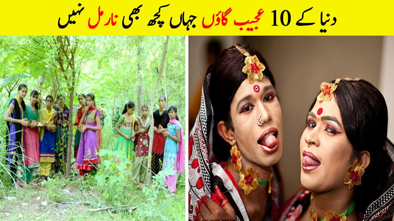 10 Most Unusual Towns In the World | Interesting Facts (Urdu/Hindi)