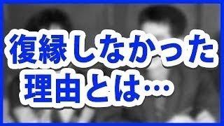 【復縁はせずとも】高倉健、江利チエミ感動エピソード チャンネル登録は...