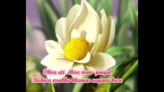 Учим песни Шри Чинмоя - Dhire Ati Dhire (music by Sri Chinmoy)