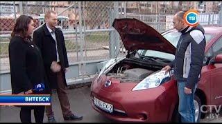 В Витебске установили первую отечественную зарядную станцию для электромобилей