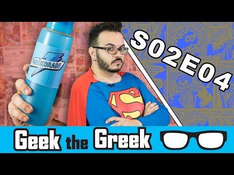 Geek the Greek - S02E04 - Star Trek Tarantino, Justice League CGI, Ready Player One