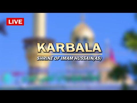 Karbala Live 🔴   Live Ziyarat of Karbala   Shrine of Imam Hussain a.s. 🔴