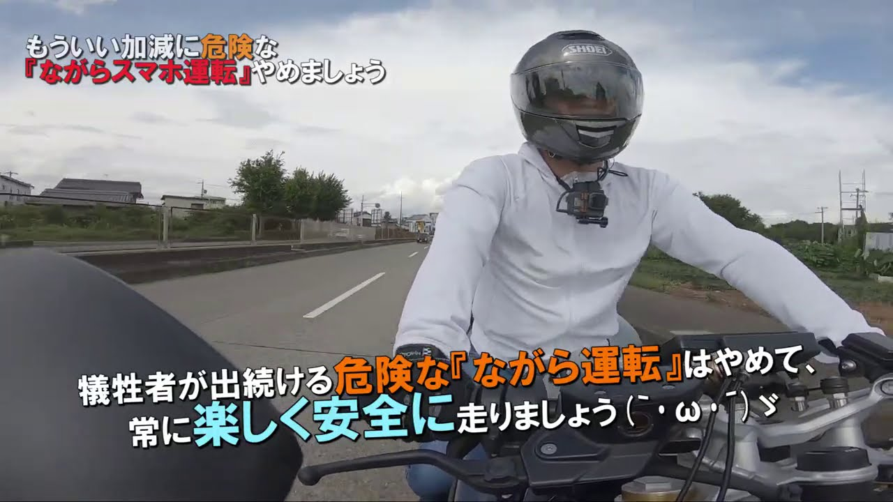 【悲しい】福岡で女子大生が、厳罰化された『ながらスマホ運転』で新たな犠牲者を出してしまった件