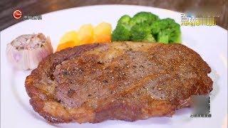《詹姆士的厨房》20180918:香煎牛排