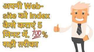 Download lagu Index Website In Google | Less Than Five Minutes In Google 2019