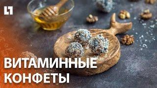 Делаем витаминные конфеты своими руками