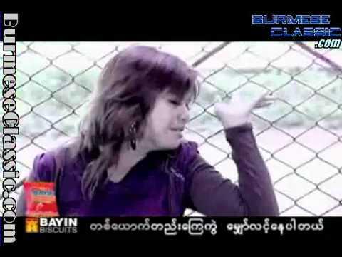 myanmar sad song 2014