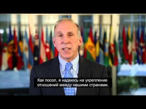 James D. Pettit - U.S. Ambassador to the Republic of Moldova
