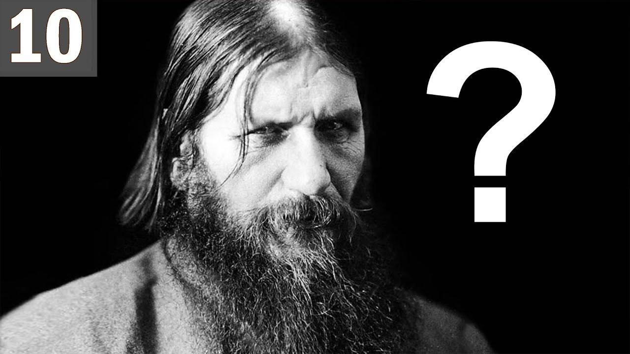 10 факти за легендарниот Распутин