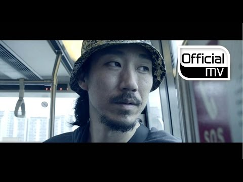 [MV] Tiger JK(타이거JK) _ Forever(반가워요) (chorus By Yoonmirae(윤미래))
