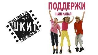 Кино для детей|Короткометражные фильмы|Молодежные фильмы|Лучшие фильмы про подростков, школу, любовь