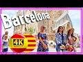 【4K】WALK SAGRADA FAMILIA Barcelona Spain SLOW TV walking tour 4k