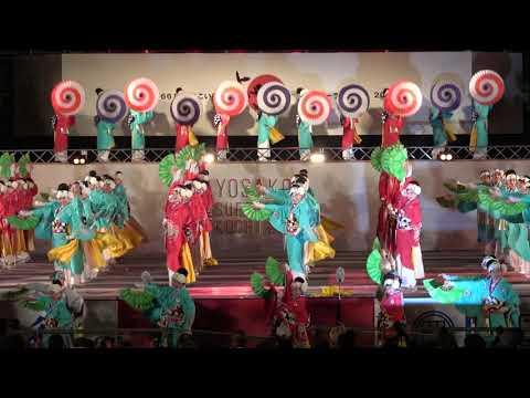 【ズーム】ほにや 2019高知よさこい祭り8/9(金) 前夜祭 中央公園会場