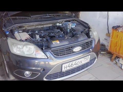 Замена масла на форд фокусе II 1,6