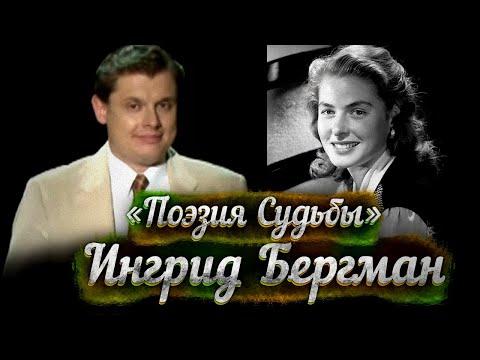 Георгий сидоров фильм смотреть онлайн