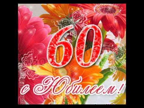 Открытки к 60 летию октября, открытка паспарту