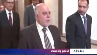 بالفيديو هل يذهب الشارع العراقي الى اعتصام مفتوح وعدم استقرار سياسي؟   YouTube